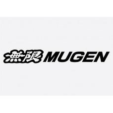 Mugen Honda #1 JDM Graphic