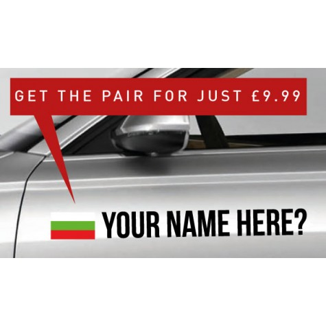 Bulgaria Rally Tag £9.99 for both sides