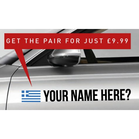 Greece Rally Tag £9.99 for both sides
