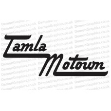 Motown Records 2 Sticker