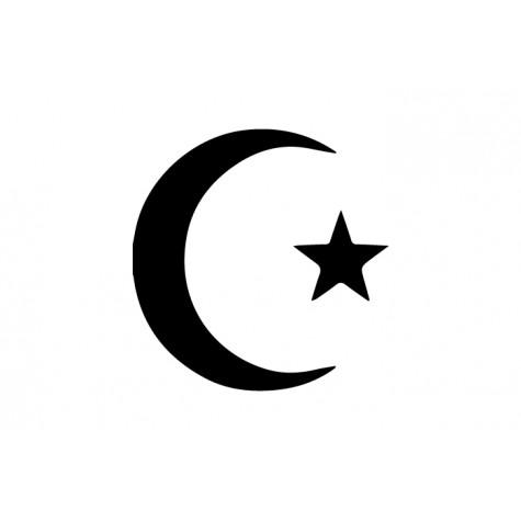 Islam Symbol Vinyl Sticker