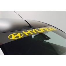 Hyundai Sunstrip