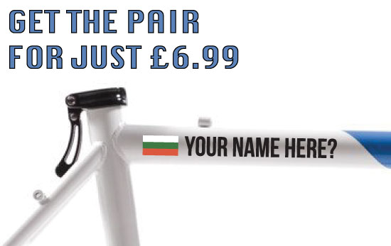 Bulgaria Cycling Tag £6.99 for both sides