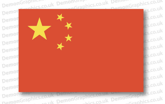 China Flag (Pair)