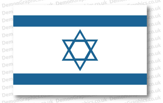 Israel Flag (Pair)
