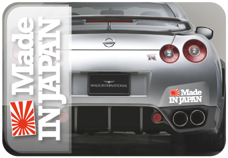JDM Made In Japan Graphic