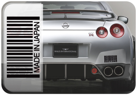 JDM Barcode Made In Japan Decal