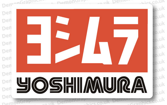 Bike decal pair of yoshimura 2